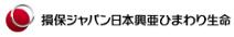 損保ジャパン日本興産ひまわり生命